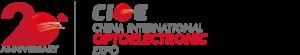CIOE 2018 logo