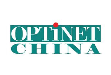 Acacia Heads to OptiNet China